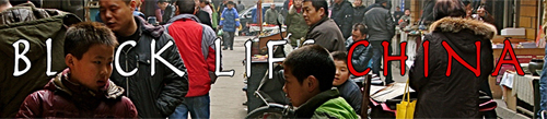 Black Life China